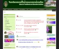 วิทยาลัยการแพทย์พื้นบ้านและการแพทย์ทางเลือก - lannadoctor.com