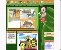โลกวรรณคดีดอทคอม - lokwannakadi.com