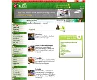 ท่องราตรี - travel.sanook.com/bangkok/night.php