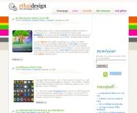 อีไทยดีไซน์ - ethaidesign.com