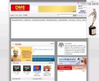 ดีเอ็มซีทีวี - dmc.tv
