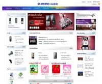 ซัมซุงโมบาย - th.samsungmobile.com/