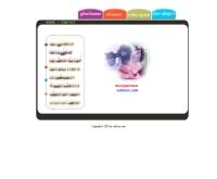 สอบครูดอทคอม - sobkroo.com/
