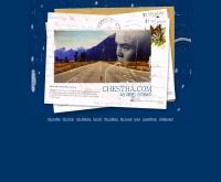 เชษฐา ยารสเอก - chestha.com