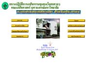 ระบบสารสนเทศทางยาสำหรับประชาชน - pharm.chula.ac.th/osotsala/