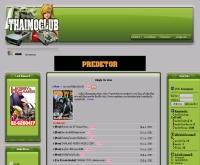 ไทยโมคลับ - thaimoclub.com