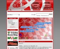 อัลติสคลับ - altisclub.com