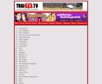 ไทยทีวี - thaitv.tv/