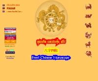 ดูดวงจีน - tiantek.com