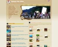 กิจการภาพยนตร์ - thailandfilmoffice.org