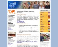 ทราเวลทูทีช - travel-to-teach.org/