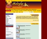 เพลงธรรมออนไลน์ - mindcyber.com/music/