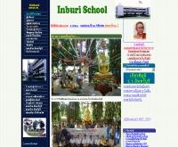 โรงเรียนอินทร์บุรี - school.obec.go.th/inburi
