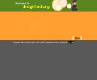 เด็กที่มีความสามารถพิเศษ - thaigifted.org/