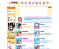 โดราเอมอน - yenta4.com/game/doraemon.php