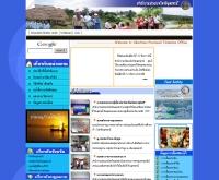 สำนักงานประมงจังหวัดอุดรธานี  - fisheries.go.th/fpo-udonthani/