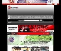 มอเตอร์โชว์ 2005 - formula1.sanook.com/motorshow2005/