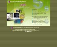 คู่มือผู้ซื้อ - buyguide.tisi.go.th/