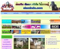 สยามอินดูดอทคอม - siamindu.com