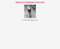 ชมรมคนรักบางแก้ว (ประเทศไทย) - club.bangkaew.com