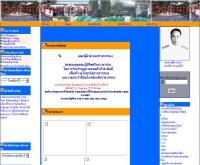 โรงเรียนบ้านแสรออ - www2.se-ed.net/saraeorschool/