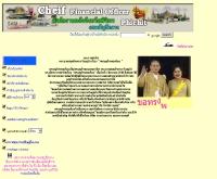 สำนักงานคลังจังหวัดพิจิตร - klang.cgd.go.th/pct