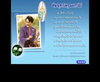 สำนักงานประปาเขต 1 ชลบุรี - reg1.pwa.co.th/