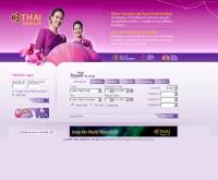 การบินไทย - thaiairways.com