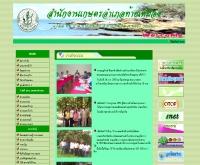 สำนักงานเกษตรอำเภอท้ายเหมือง - phangnga.doae.go.th/thaimuang