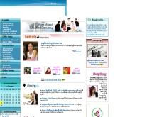 บริษัท บัณฑิต เซ็นเตอร์ จำกัด - bunditcenter.com/