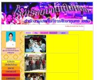 โรงเรียนบ้านเนินทอง - school.obec.go.th/bannernthong/