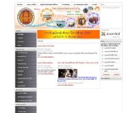 วิทยาลัยเทคนิคหนองบัวลำภู  - nbtc.ac.th/