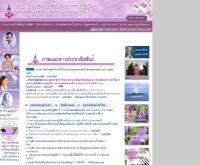 โครงการอนุรักษ์พันธุกรรมพืชอันเนื่องมาจากพระราชดำริ สมเด็จพระเทพรัตนราชสุดาฯ สยามบรมราชกุมารี - rspg.thaigov.net
