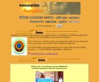 ชมรมกัลยาณธรรม  - kanlayanatam.com