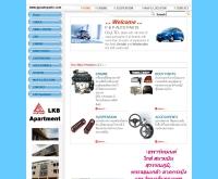 พีพีออโต้พาร์ท - ppautoparts.com