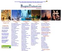 แบ็งค็อกไทยแลนด์ - bangkokthailand.com