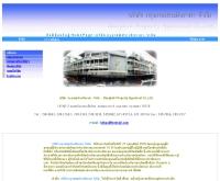 บริษัท กรุงเทพประเมินราคา จำกัด - bkkpa.com