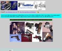 แหล่งรวมของผู้รักกีฬาปืน BB - geocities.com/thaibbgun/