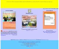 โรงเรียนบ้านข่าพิทยาคม - school.obec.go.th/bkp_sc