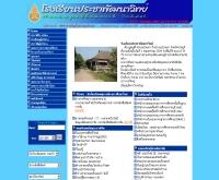 โรงเรียนประชาพัฒนาวิทย์ - school.obec.go.th/pcv_school