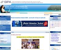 สำนักงานส่งเสริมอุตสาหกรรมซอฟต์แวร์แห่งชาติ (องค์การมหาชน) สาขาภูเก็ต - sipaphuket.org
