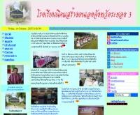 โรงเรียนนิคมสร้างตนเองจังหวัดระยอง 3 (สุนทรวิทยา)  - geocities.com/nikom3asada