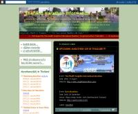 เมืองไทยมาราธอน - thaimarathoner.blogspot.com