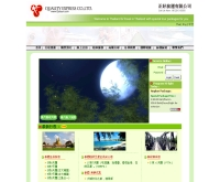 บริษัท ควอลิตี้ เอ็กเพรส จำกัด - qualitysiam.com