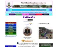โรงเรียนวัดเฉลิมพระเกียรติ - school.obec.go.th/watchalermschool