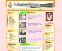 โรงเรียนมัธยมศรีสำเภาลูน - school.obec.go.th/msl