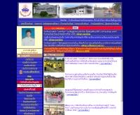 โรงเรียนบ้านสะปำ (มงคลวิทยา) - school.obec.go.th/sapam
