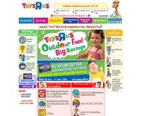 ทอยส์อาร์อัส - toysrus.co.th