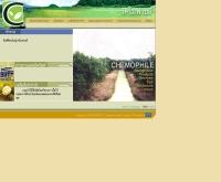 บริษัท เคโมฟายล์ จำกัด  - chemophile.com