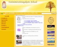 โรงเรียนโพธินิมิตวิทยาคม - school.obec.go.th/potinimit